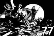 Gustavo Cerati - La excepción