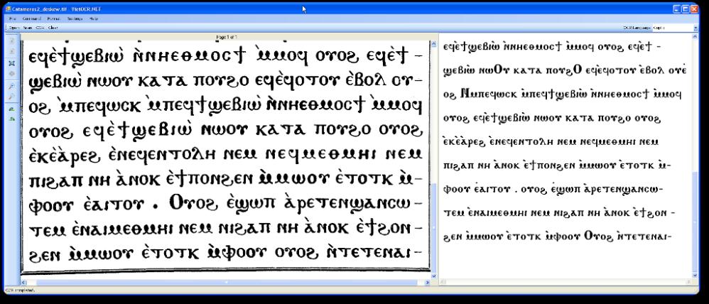 Cada vez hay softwares más potentes de reconocimiento de caracteres (OCR). Sin embargo todavía tenemos que restaurar y digitalizar los libros hoja por hoja.